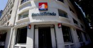 予告無しのいきなり変更!?チリの銀行や税務署、大丈夫!?